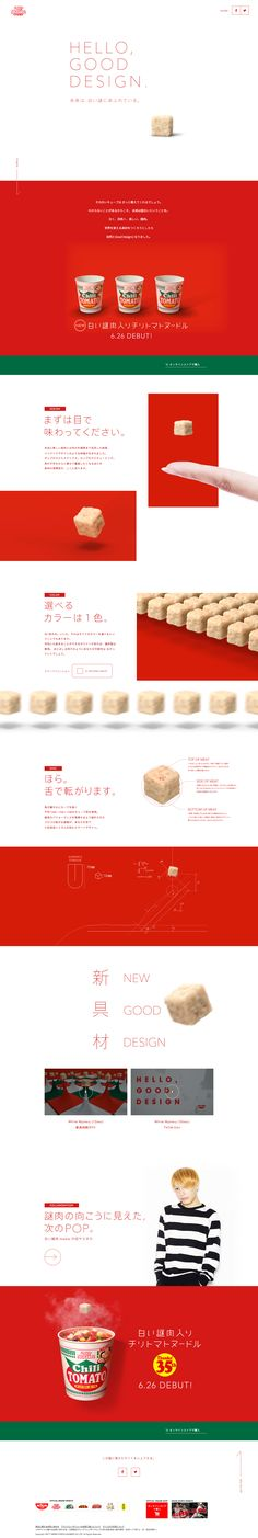web design, red and white colors, simple and clear, website inspiration
