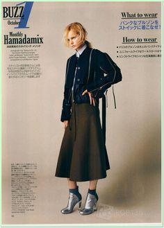 Hamadamix editorial for SPUR (Japan) October 2014 Photographer: Yuji Takeuchi for S-14 Stylist: Fusae Hamada