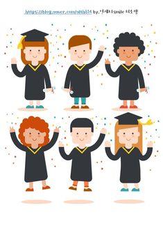[이미지/메모지] 졸업식 이미지 / 졸업식 메모지 / 수료식 편지지 짠 - ! 이번에도 짧고 굵게 자료 공유합... Newsletter Templates, Kindergarten, Graduation, Playing Cards, Snoopy, Printables, Education, School, Cute