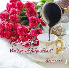 giortazo.gr: Καλημέρα και Καλή εβδομάδα!........giortazo.gr Good Week, Happy Day, Tea Time, Tea Cups, Mugs, Coffee, Tableware, Desserts, Food