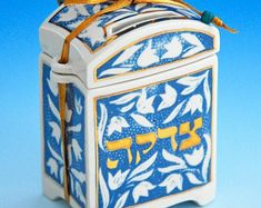 Handcrafted Judaica from Hungary by JudaicaHungarica on Etsy Tzedakah Box, Hungary, Etsy Seller, Lunch Box, Cartoon, Unique Jewelry, Handmade Gifts, Boxes, Google Search