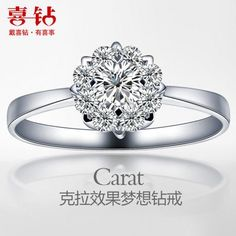 South African diamond wedding ring 18K white gold wedding rings Nvjie