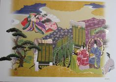 The Tale of Genji.  A woman and several men dressed in heian robes.