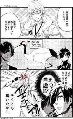 Media Tweets by さかき@とうらぶ (@sakakir_tl) | Twitter