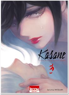 Les sorties du 26 Mai chez #KIOON #Kasane - La Voleuse de visage T03