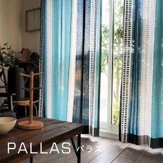 [ フィンランドのVALLILA社製生地使用 ] 北欧カーテン - 100サイズ既製カーテン通販専門店|びっくりカーテン
