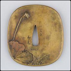 Katana Swords, Samurai Swords, Japanese Sword, Japanese Art, Ghost Of Tsushima, Art Japonais, Samurai Art, Art Graphique, Objet D'art