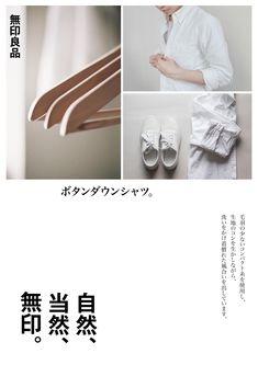 MUJI poster | 無印良品 by CARSON KONG
