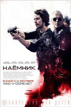 american assassin authentic original x movie poster authentic original movie poster from the 2017 movie american assassin x original