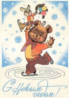 Vtg Russian Postcard New Year Christmas Bear Rabbit Bunny Figure Skaters Zarubin 4x6 Postcard, New Year Postcard, Vintage Cards, Vintage Postcards, Christmas Art, Vintage Christmas, Xmas, Vintage Happy New Year, Ded Moroz
