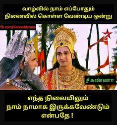 mahabharata quotes in tamil Mahabharata Quotes, Tamil Kavithaigal, Full Quote, Gita Quotes, Devotional Quotes, Lord Krishna Images, Morning Greetings Quotes, Krishna Quotes, Bhagavad Gita