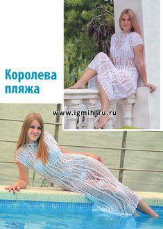 White summer dress Aphrodite.  Hook pag 115