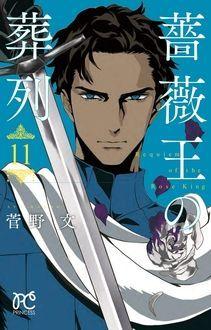 King Baby, Bishounen, Anime, Shoujo, Long Hair Styles, Comic, Posts, Babies, Ideas
