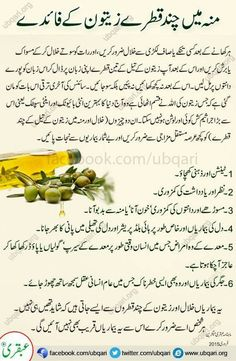 ' Beauty Tips For Skin, Health And Beauty Tips, Health Advice, Health And Wellness, Health Fitness, Fitness Tips, Natural Health Remedies, Herbal Remedies, Home Remedies