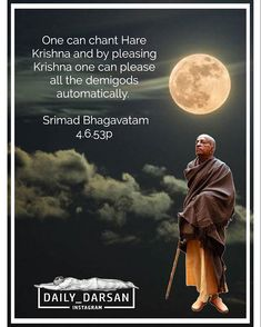 Hare Krishna, Deities, Spirituality, Universe, Lord, Inspirational Quotes, Magic, Movie Posters, Movies