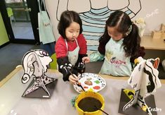 안녕하세요~ 귀여운 아이들과 즐거운 미술수업을 함께하기 위해 노력하는 시흥 정왕동 배곧신도시 유아 미... Primary School Art, Middle School Art, Art School, New Crafts, Crafts For Kids, 7th Grade Art, Sculpture Lessons, Art Courses, Korean Art