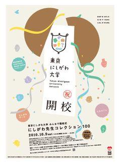 km-design.jp