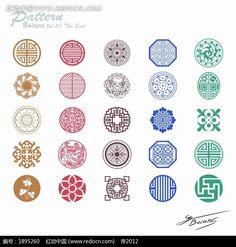 寿字勾纹传统花纹