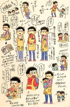 【漫画】『赤塚幼稚園』(おそ松さん).. continued of AU! todomatsu, osomatsu, ichimatsu