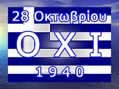 Paralia News- (Breaking News): 28 Οκτωβρίου του 1940 Greek Beauty, Calander, Bmw Logo, First Day Of School, Kids Learning, News Breaking, Holidays, Education, Athens