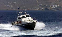 Αχμετ Τακάν«Binali Bey … Η ελληνική σημαία κυματίζει στο τουρκικό έδαφος …» – Περίεργο περιστατικό με βύθιση λέμβου στο Αγαθονήσι – Εξι νεκροί – Σπεύδουν αυξημένες δυνάμεις