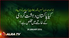 BKU Attack: Younus AlGohar's Important Message To Pakistan Army!