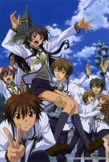 I suggest this anime for people who loved the anime and watched it- (Kaichou Wa Maid-sama!) Special A its kinda like Kaichou Wa Maid-sama Noragami, Romantic Comedy Anime, Special A Anime, Manga Anime, Anime Art, Anime Love Story, Kaichou Wa Maid Sama, Another Anime, Awesome Anime