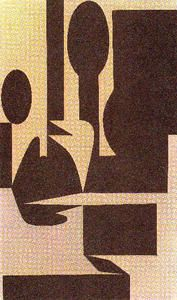 Bhopal - (Victor Vasarely)