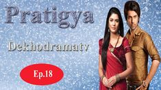 Dekho Drama TV (dekhodramatv) on Pinterest