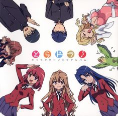 Toradora : I know most of you are sayin' I've watched this show well this is for the people who have NOT watch this and if you haven't GO WATCH IT NOW !!!!! this anime is one of my fave anime's EVER! (well -_- after black rock shooter) this is a great romance /comedy they do have some great laughable moment in this anime but it is a romance >.< (and its so cute)