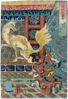 歌川国芳「三国妖狐図会」「蘇姐巳駅堂に被魅」1847年 (1032×1500) Specter gold hair nine-tailed fox