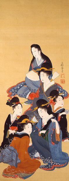 KITAGAWA  Fujimaru (1800s)