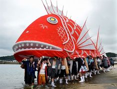 豊漁祈願:愛知・南知多で鯛まつり - 毎日新聞