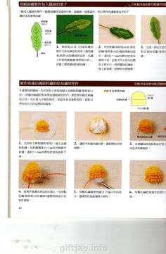 giftjap.info - Интернет-магазин | Japanese book and magazine handicrafts - British style 3D embroidery