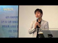 동성애 실체 - 나는 더 이상 게이가 아닙니다. ( 김광진감독 ( 필그림교회 )) - YouTube