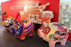 Hakka Yimin Fest, Hsinchu #Taiwan 新竹 客家義民祭