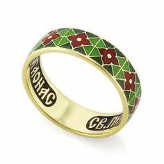 Православное кольцо с эмалью 'Молитва прп. Серафиму Саровскому' из золота КЗЭ0302