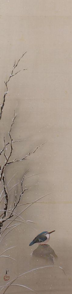 Kingfisher in Snow by Kawabata Ryushi (1885-1966). Japanese Fine Art.