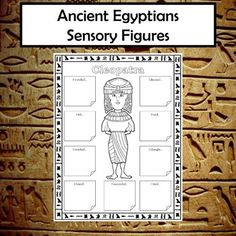A sensory figure is