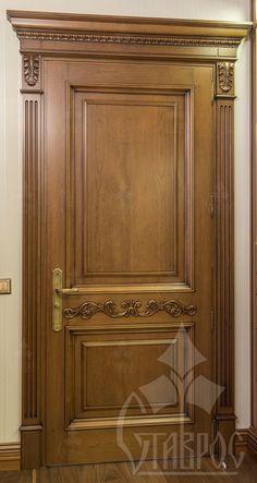 Фотография межкомнатной двери, выполненной из массива дерева. Декор - резные накладные элементы, пилястры и погонаж. #интерьер #дизайн #декор Photo of the interior door made of solid wood. Decor - carved overlays, pilasters and mouldings. #design #interior #decor