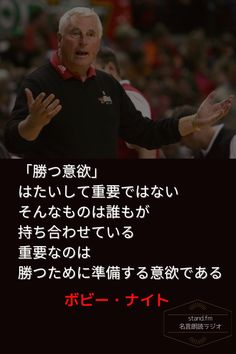 Like Quotes, Book Quotes, Japanese Quotes, Cheer Up, Copywriting, Powerful Words, Proverbs, Cool Words, Quotations