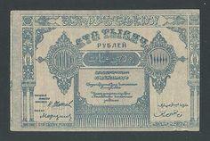 RUSSIA * Rare wmk NEM-POL ! 100 000 Rubles 1922 aUNC *PS717x *CUTING ERROR.  Price:  US $239.99 or best offer.  http://www.ebay.com/itm/RUSSIA-Rare-wmk-NEM-POL-100-000-Rubles-1922-aUNC-PS717x-CUTING-ERROR-/390078395532?pt=Paper_Money=item5ad27bf48c