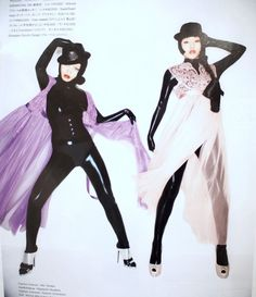 Dance icons AyaBambi in Numero Tokyo with Wacoal ダンスアイコンのアヤバンビ Aya Sato, Vogue Dance, Fashion Photography Poses, Art Reference Poses, Strike A Pose, Bambi, Samurai, Glamour, Japanese