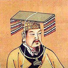三皇五帝 - 维基百科,自由的百科全书