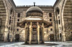Al Moez Street - Maydaa