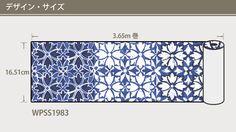 価格:¥2500