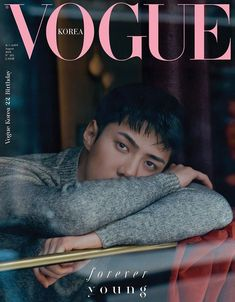 EXO's Sehun on the Cover of Vogue Korea August 2018 Vogue Korea, Vogue Spain, Chanyeol, Yoo Ah In, Kim Minseok, Kpop Exo, Vogue Covers, Christy Turlington, Vogue Magazine
