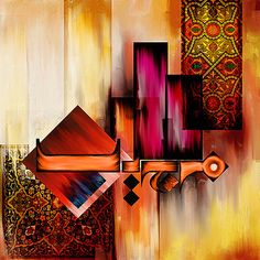 Browse through images in Corporate Art Task Force's Islamic Paintings collection. Arabic Calligraphy Art, Arabic Art, Calligraphy Alphabet, Arabesque, Islamic Paintings, Celtic Art, Celtic Dragon, Art Boards, Artwork