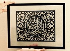 Islamic Wall Art-Islamic Papercut-Muslim gifts-Dua-Arabic Calligraphy-islamic papercut out-Quran verse-islamic Art by TheBloomingDaisyShop on Etsy