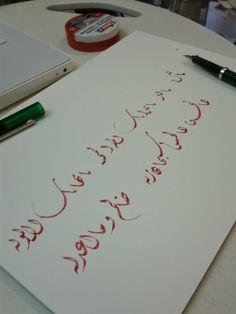 ديواني - diwani Caligraphy, Arabic Calligraphy, Google Account, Signs, Shop Signs, Arabic Calligraphy Art, Sign